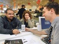 מרכז שירות של פרטנר סלולר / צלם: איל יצהר